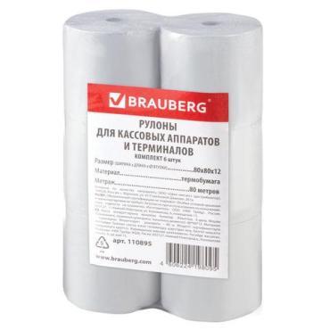 Чековая лента термобумага 80 мм., диаметр 78 мм., длина 80 м., втулка 12 мм., 6 шт., Brauberg, полиэтиленовая пленка