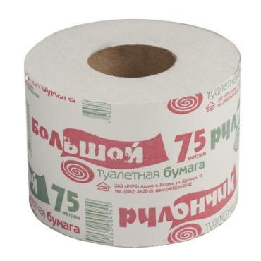 Бумага туалетная бытовая 75 м., на втулке (эконом), Рулончик большой, бумажная упаковка