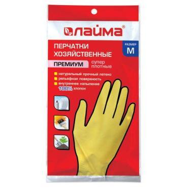 Перчатки Лайма Премиум латексные с хлопковым напылением, размер М, желтые