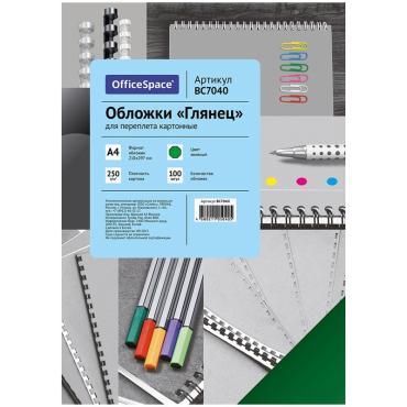Обложка А4 OfficeSpace Глянец 250г/кв.м, зеленый картон, 100л.