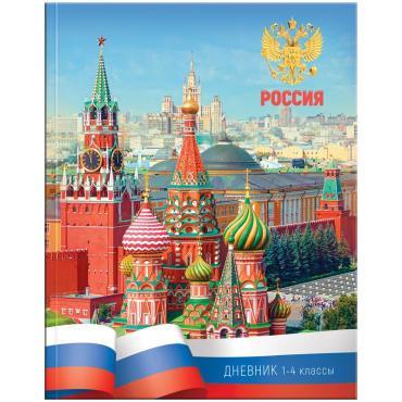 Дневник 1-4 кл 48л (твердый) Россия, глянцевая ламинация