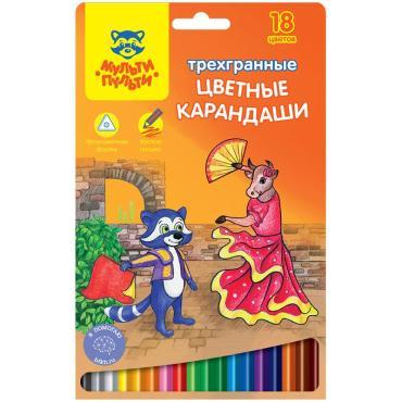 Карандаши цветные Мульти-Пульти Енот в Испании, 18цв., трехгран., заточен., картон, европодвес