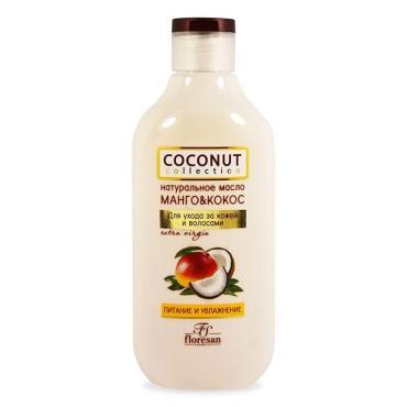 Масло Манго-Кокос натуральное Floresan, 300 мл., Пластиковая бутылка
