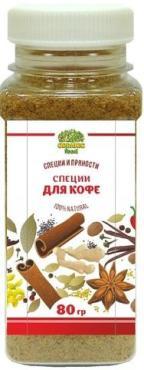 Специи для кофе Organic Food, 80 гр., пластиковая банка