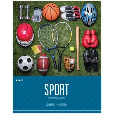 Дневник 1-4 кл. 48л. (твердый) Спортивный стиль, матовая ламинация, выборочный уф-лак