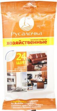 Влажные салфетки для ухода за кожаными изделиями и мебелью 24 шт., Русалочка, флоу-пак