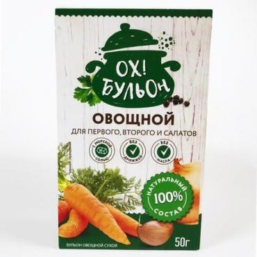Бульон овощной сухой Ох! Бульон, 50 гр., пластиковый пакет