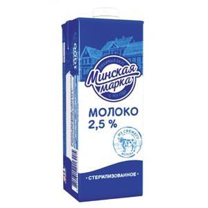 Молоко пастер 2,5% Минская марка, 1 л., тетра-пак