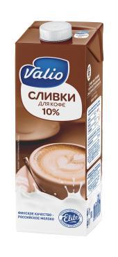 Сливки для кофе ультрапастеризованные 10% Valio, 1 л., тетра-пак