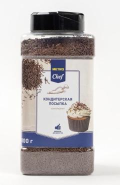 Посыпка Metro Chef шоколадная кондитерская