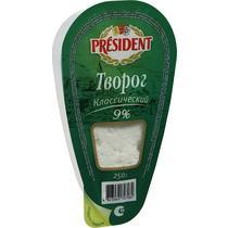 """Творог """"Президент"""" Классический 9% 250гр*12шт"""