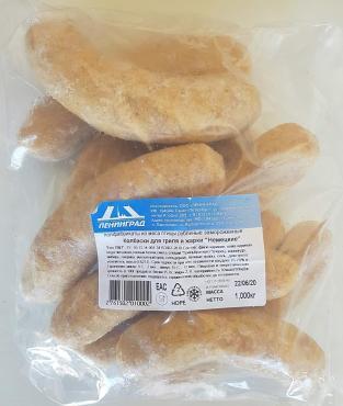 Куриные колбаски Немецкие (в натур. оболочке) с/м, 8 кг., гофроящик