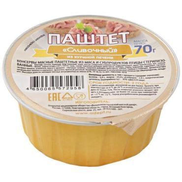 Паштет сливочный из куриной печени Адепт 70 гр., ламистер
