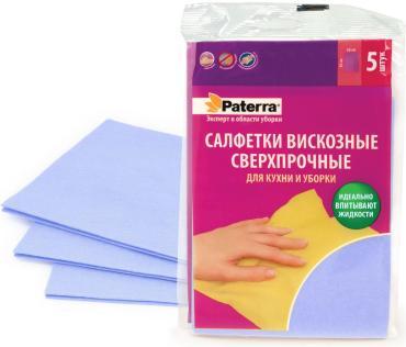 Салфетки вискозные сверхпрочные для уборки 5шт 30х38см Paterra, 60 гр., пластиковый пакет