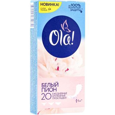 Прокладки ежедневные тонкие стринг-мультиформ 20шт Ola! Light Белый пион, картонная коробка