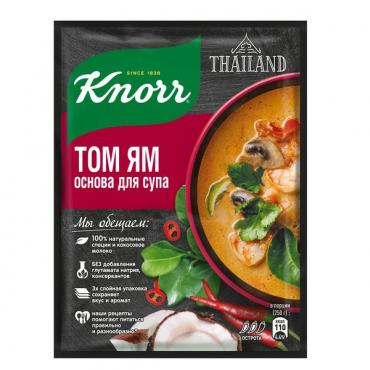 Основа для супа, Knorr Том Ям., 31 гр., сашет
