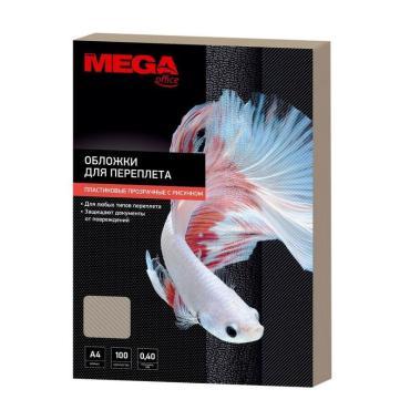 Обложки для переплета пластиковые Promega office дымч.рисА4,400мкм,100шт/уп