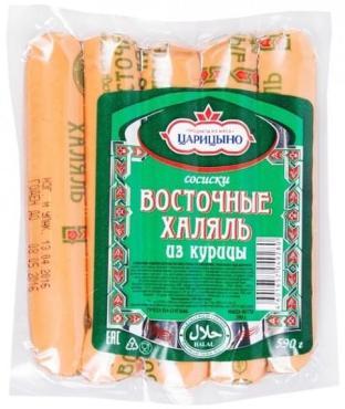Сосиски Царицыно Халяль восточные из курицы амицел, 500 гр., в/у