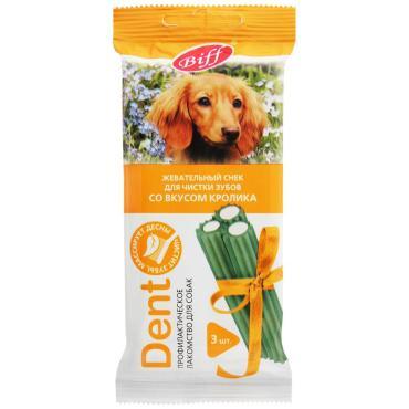 Лакомство для собак средних пород жевательный снек со вкусом кролика, Biff Dent, 50 гр., флоу-пак
