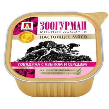 Влажный корм для собак мясное ассорти, говядина/язык/сердце Зоогурман, 300 гр., ламистер