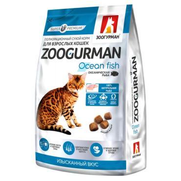 Сухой корм для кошек, океаническая рыба Зоогурман 1,5 кг., пластиковый пакет