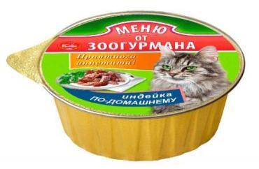 Корм для кошек индейка по-домашнему Зоогурман меню от Зоогурмана 125 гр., ламистер