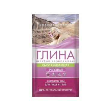 Глина для лица косметическая розовая целебная омолаживающая с экстрактом розы АртКолор Lutumtherapia, 60 гр., пластиковый пакет