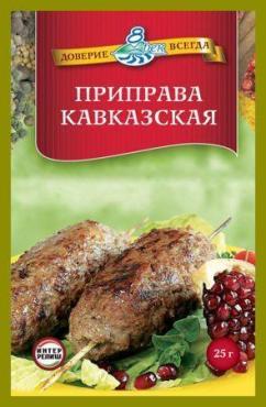 Приправа кавказская 8 Рек, 25 гр., пластиковый пакет