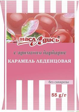Карамель с ароматом барбарис без сахарозы с изомальтом Арком Насладись 55 гр., флоу-пак