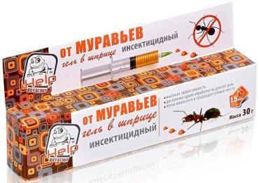 Гель против садовых и домашних муравьев для профессионального применения инсектицидный Boyscout Help, 30 гр., картонная коробка