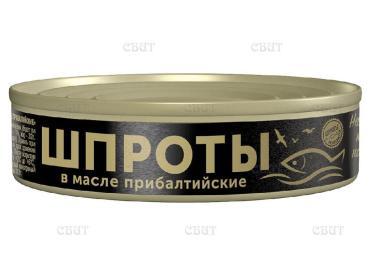 Шпроты в масле Мясной Союз Прибалтийские, 160 гр., жестяная банка