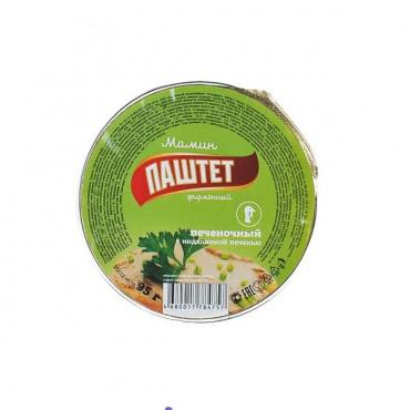 Паштет печеночный с индюшачьей печенью Мамин паштет, 95 гр., ламистер