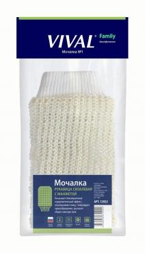 Мочалка рукавица сизалевая с манжетой Vival, пластиковый пакет