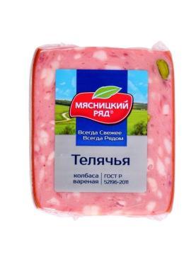 Колбаса вареная телячья Мясницкий Ряд, 400 гр., вакуумная упаковка