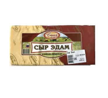 Сыр Эдам 50%, Сырная долина, 4 кг., вакуумная упаковка