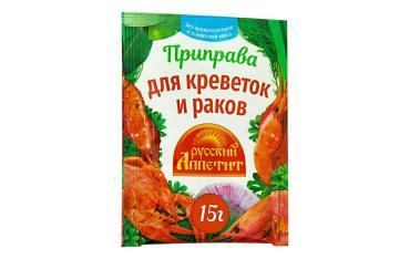 Специи для креветок и раков Русский Аппетит 15 гр., сашет