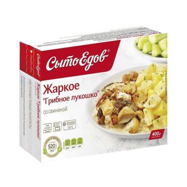 Жаркое Грибное лукошко со свининой, Сытоедов, 400 гр., картон