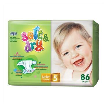 Подгузники 5 Junior (11-25 кг.) 86 шт. Helen Harper Soft&Dry, пластиковый пакет