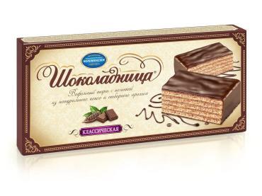 Торт классическая, Шоколадница, 240 гр., картон