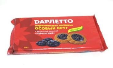 Печенье с фруктовой начинкой чернослив Дарлетто Особый круг, 238 гр., флоу-пак