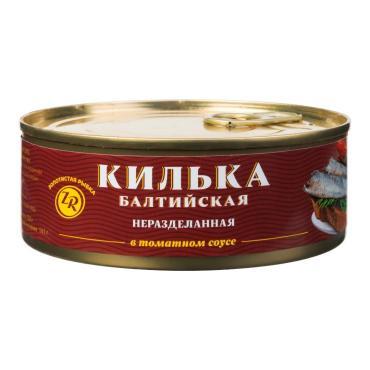 Килька Золотистая рыбка балтийская неразделанная в томатном соусе , 230 гр, ж/б