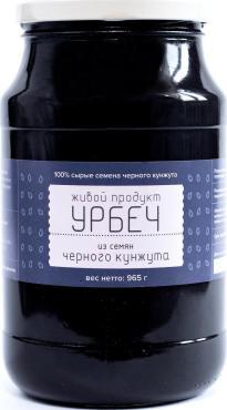 Урбеч из кунжута черного, 1 кг., стекло