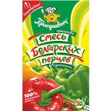 Смесь болгарских перцев Приправыч