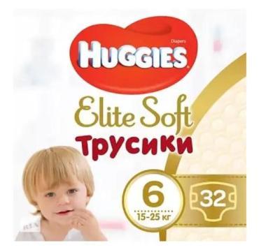 Подгузники-трусики 16-22 кг., Huggies Elite Soft, пластиковый пакет