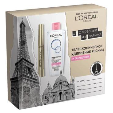 Подарочный набор Телескопическое удлинение ресниц и очищение L'Oreal Paris, картон