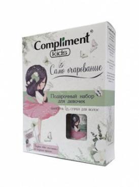 Подарочный набор №1166 Самоочарование шампунь + спрей для волос, Compliment Kids, 500 гр., картон