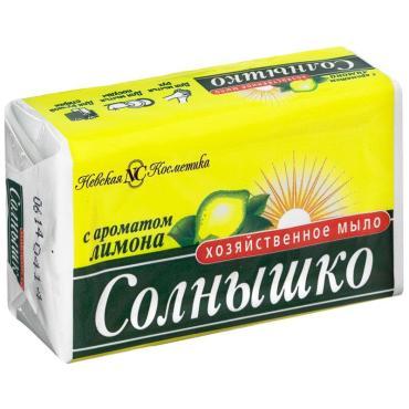 Хозяйственное мыло лимон Солнышко 140 гр., обертка фольга/бумага