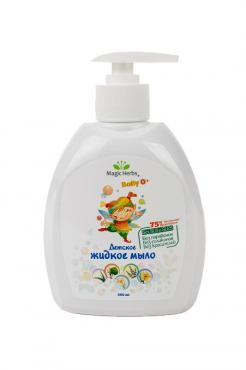 Жидкое мыло детское для чувствительной кожи с комплексом экстрактов , Magic Herbs, 300 мл., бутылка с дозатором