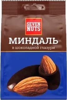 Миндаль в шоколадной глазури Seven Nuts, 150 гр., пластиковый пакет