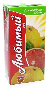 Сок грейпфрут лимон Любимый Сад, 1 л., тетра-пак